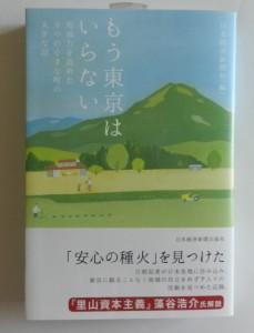 日本経済新聞社編ASPA特別価格2300円